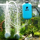制氧機 小型魚缸增氧泵超靜音養魚氧氣泵增氧機充氧泵打氧泵加氧泵JD 220v 寶貝計畫