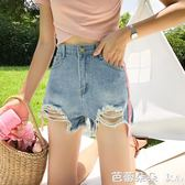 牛仔短褲女 春季女裝新款韓版復古毛邊破洞高腰牛仔短褲學生側織帶拼接熱褲潮 芭蕾朵朵