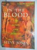 【書寶二手書T4/原文小說_QFT】In the Blood_Steve Jones