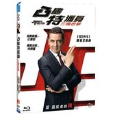凸搥特派員: 三度出擊 (BD)JOHNNY ENGLISH STRIKES AGAIN (BD)