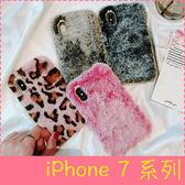 【萌萌噠】iPhone 7 / 7 Plus  秋冬暖手新款 手工奢華豹紋毛絨絨保護殼 水鑽攝像頭 手機殼 手機套