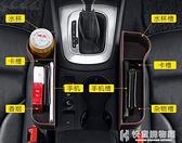 汽車收納盒座椅夾縫車座縫隙儲物盒車載車內多功能中間雜物置物箱  快意購物網