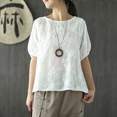 短袖T恤-刺繡純色簡約休閒燈籠袖女上衣2色73tb47【時尚巴黎】
