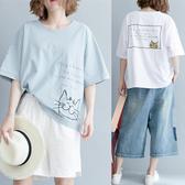 慵懶風刺繡T恤衫女 胖mm新款文藝寬鬆卡通字母短袖打底上衣潮
