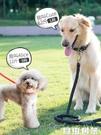 狗狗牽引繩狗繩子泰迪金毛大型中型小型犬遛狗項圈寵物用品  自由角落