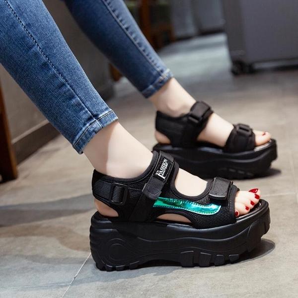 鬆糕涼鞋女高跟2021年新款夏季百搭網紅厚底防滑增高羅馬鞋ins潮【快速出貨】