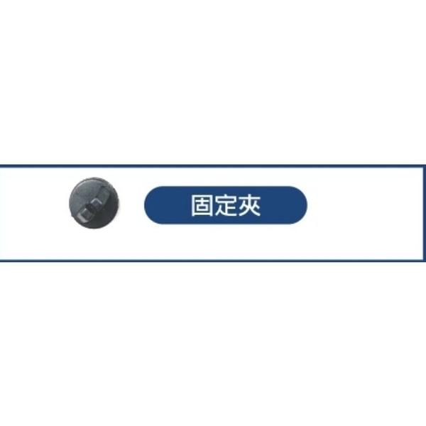 加購配件 麥克風固定夾 for HANLIN-BTS5 安全帽藍芽耳機