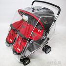 通用型雙胞胎嬰兒車防雨罩防風罩保暖罩雙人前後左右座手推車雨罩 韓語空間