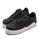 Nike 休閒鞋 Wmns Air Force 1 Jester XX 黑 米白 皮革設計 拼貼 厚底 女鞋【ACS】 AV3515-001