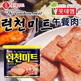 韓國 LOTTE FOODS 樂天 午餐肉 340g 罐頭 火腿肉 韓式 部隊鍋 韓式料理 野餐 配飯 泡麵