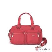 BESIDE U BERT 防盜刷安全口哨雙口袋防盜扣手提包斜背包兩用包 - 紅色 原廠公司貨