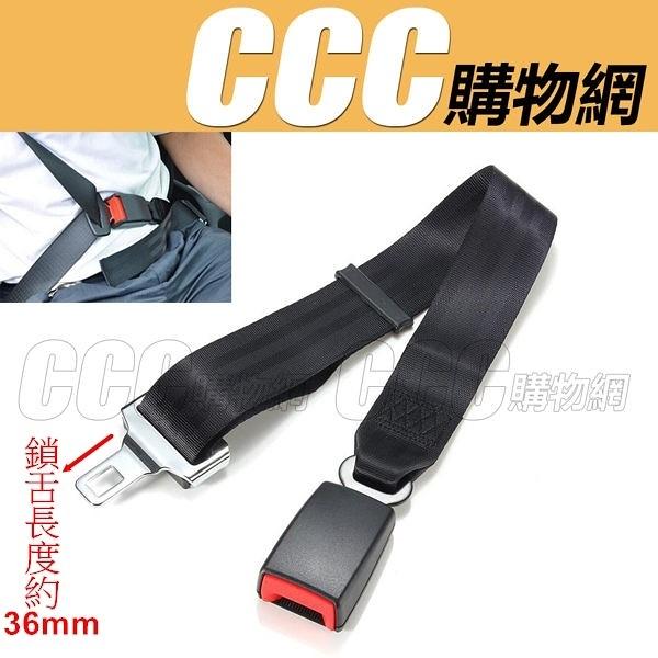 汽車 安全帶延長帶 可調整長度 21mm 25mm