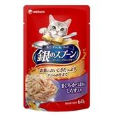 銀湯匙 貓餐包鮪魚+鰹魚+吻仔魚