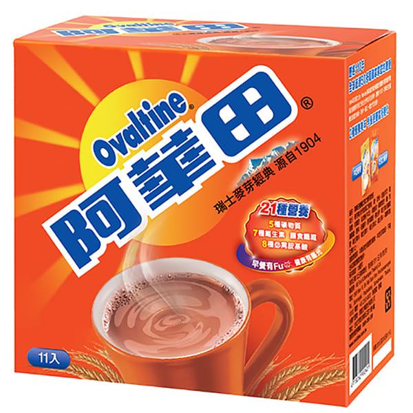 阿華田營養麥芽飲品隨身包20gx11入 【康是美】