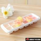 創意輔食製冰盒儲冰盒凍冰塊模具冰格冰球個性【探索者户外生活馆】
