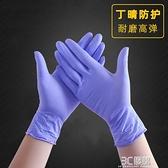 加厚pvc一次性手套丁腈膠皮乳膠耐磨白橡膠丁晴防水手術檢查家務 3C優購