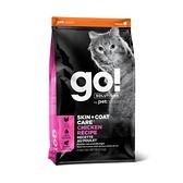 go!皮毛保健無穀系列 雞肉蔬果 全貓配方 300克三件組
