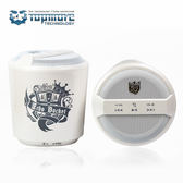 達墨 TOPMORE Echo Bucket 多功能可攜式藍牙無線喇叭- 珍珠白