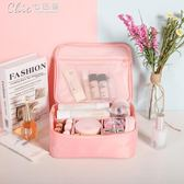 化妝包 旅行小號便攜韓國簡約大容量化妝品收納包少女心手提洗漱包「Chic七色堇」