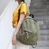 後背包 素色 做舊 雙肩包 帆布包 學院風 側口袋 後背包-手提包/後背包【ALSR8013-1】 icoca  10/17