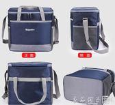 15L便攜送餐保溫包大號戶外冷藏保鮮冰包防水冰袋小號外賣保溫箱igo   良品鋪子