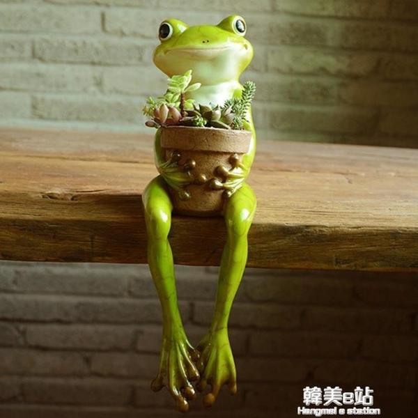花盆 創意青蛙多肉花盆田園裝飾樹脂園藝植物盆栽送男女朋友老師的禮物ATF 韓美e站