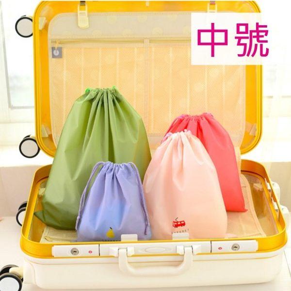 磨砂束口袋背包客抽繩旅行內衣束口袋防水收納袋分裝袋(中號)『不挑色』-UN SHOP【L06】