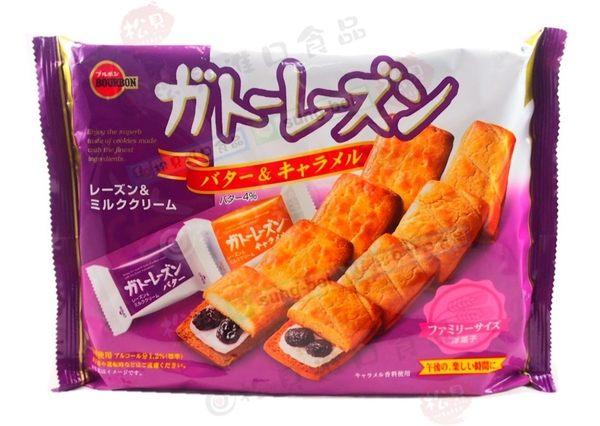 《松貝》北日本生葡萄乾夾心餅170g【4901360307678】bc19