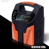 汽車電瓶充電器12v24v伏摩托車蓄電池全智慧純銅修復大功率充電機 奇妙商鋪