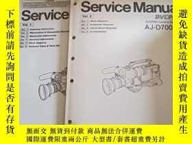 二手書博民逛書店Service罕見Manual AJ-D700 英文原版 1.2