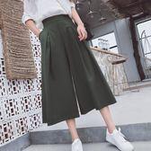 大碼女褲夏季胖MM最愛正韓高腰藏肉純色百搭闊腿七分褲潮 巴黎時尚