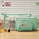 化妝包大容量多功能簡約便攜可愛少女小號隨身韓國化妝品收納包袋