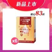 健康食妍 高機能速暢益生菌 30包入*6盒【新高橋藥妝】