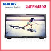 世博惠購物網◆PHILIPS飛利浦 24吋FHD LED顯示器+視訊盒 24PFH4292 電視◆