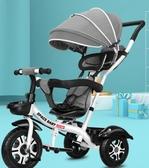 兒童三輪車腳踏車嬰兒