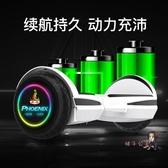 平衡車 智慧電動兒童平衡車8-12小孩雙輪成年學生兩輪成人體感代步車T 3色 交換禮物