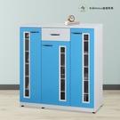 【米朵Miduo】3.5尺三門一抽塑鋼鞋櫃 防水塑鋼家具