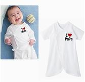 我愛爸爸媽媽圖樣紗布材質寶寶蝴蝶衣【隨機出貨】【F022】孕味十足 孕婦裝