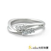 【光彩珠寶】婚戒 18K金結婚戒指 女戒 愛戀