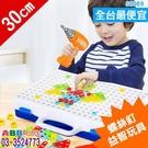 【現貨馬上出】兒童電鑽玩具 益智工具箱 ...