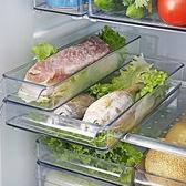 冰箱收納盒冷凍保鮮盒抽屜式整理廚房食品專用儲物盒食材收納神器 【年終狂歡】