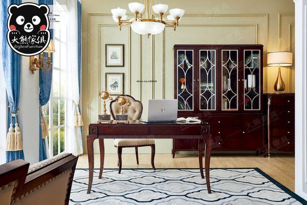 【大熊傢俱】KFD6601 歐式 輕奢華 典雅 新古典 書房組 書桌 書櫃 書椅 斗櫃