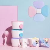 奶粉盒 外出裝奶粉盒分格便攜式大容量分裝密封罐兒童寶寶輔食零食儲存盒 雙12提前購
