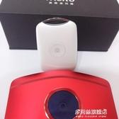 手機藍芽自拍器-meitu美圖T8S/M8/M6S/T8V6/T9蘋果手機藍芽自拍原裝遙控器 多麗絲