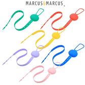 加拿大 Marcus & Marcus 多用途可調收納防掉帶 玩具綁帶 奶嘴帶 防掉帶 116766