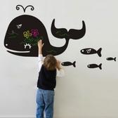 可愛鯨魚造型黑板貼 60x90CM WTB-782