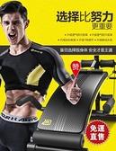 仰臥板仰臥起坐健身器材家用男腹肌板運動輔助器收腹鍛煉多功能仰臥板【快速出貨】
