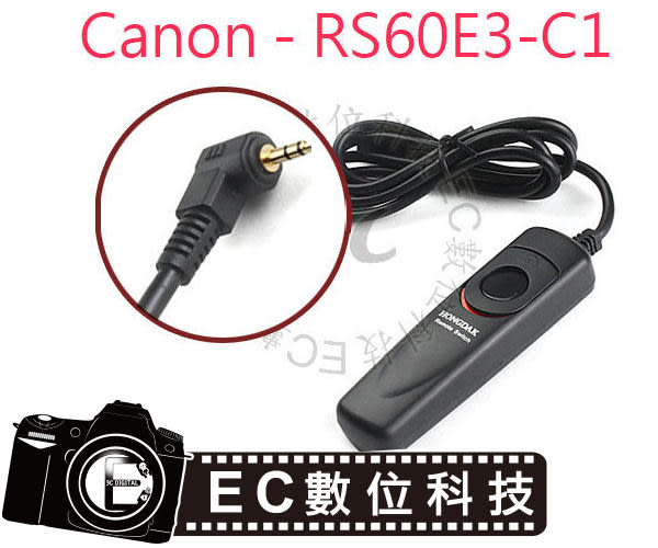 【EC數位】Canon 1100D 1000D 600D 650D 700D 100D G1X G12 G15 G16 G11 SX50 專用 RS60E3 RS-C1快門線