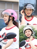 全罩頭盔 電動電瓶車頭盔灰男女士夏季四季半盔防曬全盔可愛夏天輕便安全帽【618優惠】