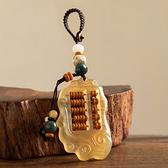 手機掛飾-天然羊角如意算盤名牌鑰匙扣4款73xd21[時尚巴黎]